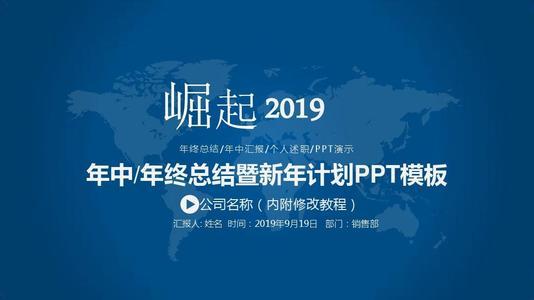2019公安个人工作年终总结(三篇)