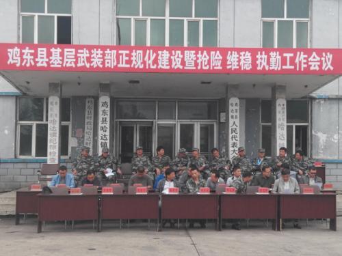 (乡)镇武装部个人工作情况总结