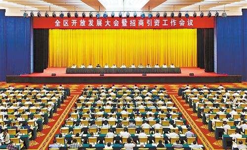 在鹿寨县招商引资大会上的讲话