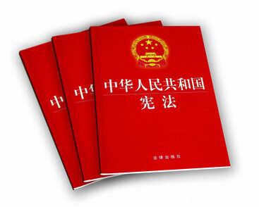 大学生宪法主题演讲稿3篇