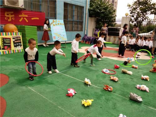 幼儿园游戏活动教案3篇