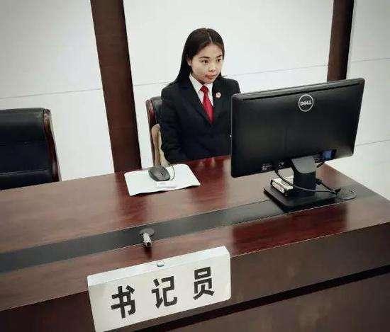 法院书记员工作总结3篇