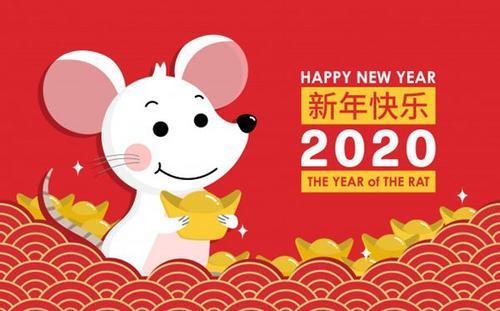 2020年鼠年祝福语三篇