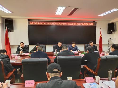 2019农村党建指导员个人总结3篇