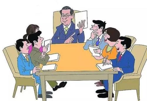 基层领导干部廉政的谈话提纲