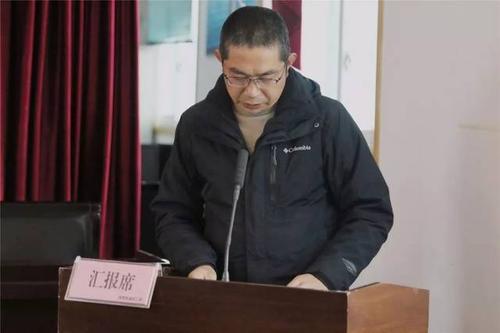 2019年党组(党委)书记的述责述廉报告