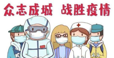 """学校抗击疫情先进事迹材料""""校园战""""疫""""党旗红三篇"""
