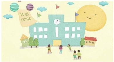幼儿园教师个人修养