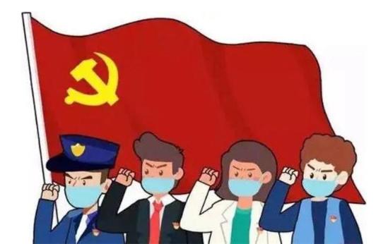 最新疫情期间入党积极分子思想汇报三篇